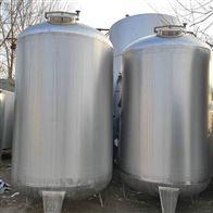 长期供应二手50立方不锈钢储水罐