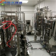 PCB线路板纯化水设备