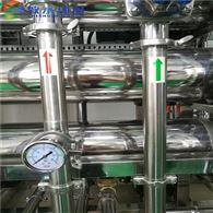 精细化工用纯化水设备
