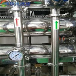 精細化工用純化水設備