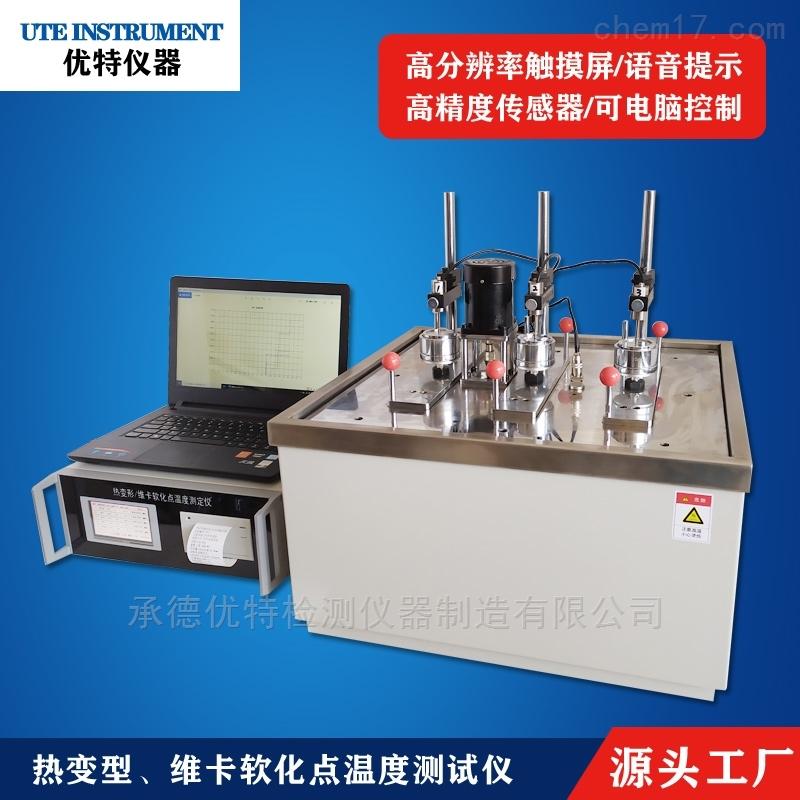 数显热变形、维卡软化点温度测试仪