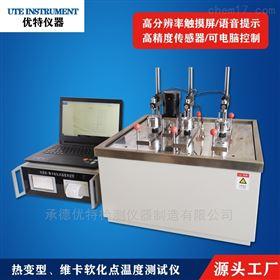 XRW-300热变形/维卡软化点温度测定仪