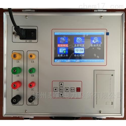 泰宜三通道变压器直流电阻快速测试仪