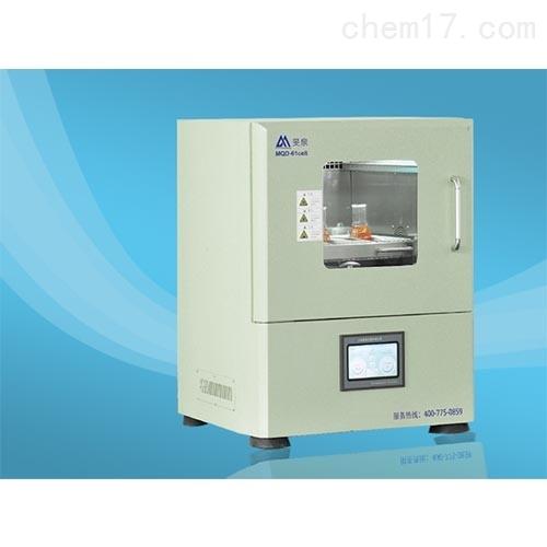 MQL-61cell立式二氧化碳振荡培养箱