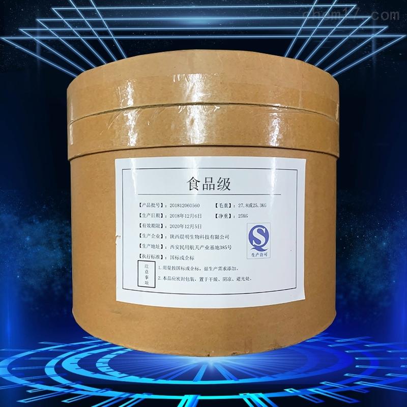 L-半胱氨酸的生产厂家