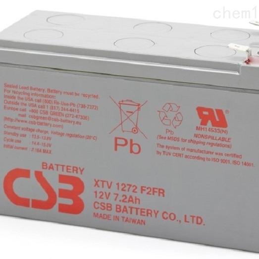 CSB蓄电池XTV1272代理