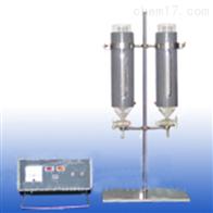SYS-DTS-II石油含水电脱分析仪