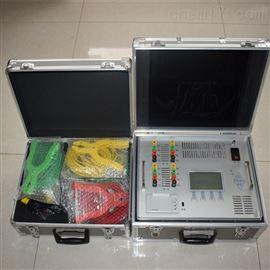 10A/20A直流电阻测试仪