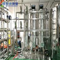 化妝品純化水設備