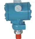 扩散硅压力变送器 LED-800