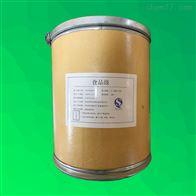 β-丙氨酸的生產廠家