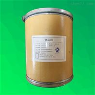 β-丙氨酸的生产厂家