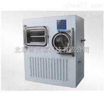 JYFD系列真空冷冻干燥机