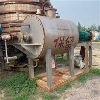 低价出售二手1吨真空耙式干燥机全套设备