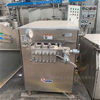 高价回收二手饮料厂 高压均质机