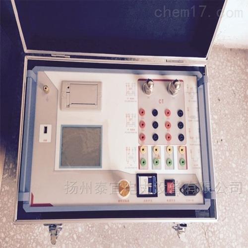 五级承试高精细互感器伏安特性测试仪