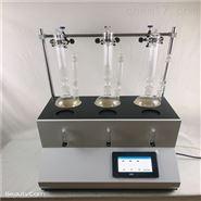食品二氧化硫蒸馏仪报价单