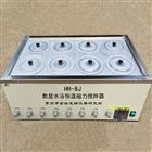 HH-8J數顯水浴恒溫磁力攪拌器