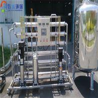 红酒行业纯净水设备