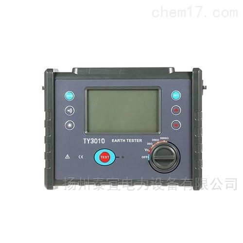 五级承试数字接地电阻表