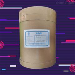 厂家直销L-苯丙氨酸的生产厂家