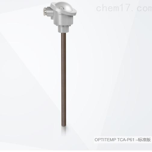 德国科隆KROHNE 温度组件