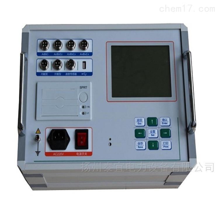 五级承试设备断路器特性测试仪
