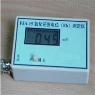 FJA-15氧化还原电位(Eh)测定仪