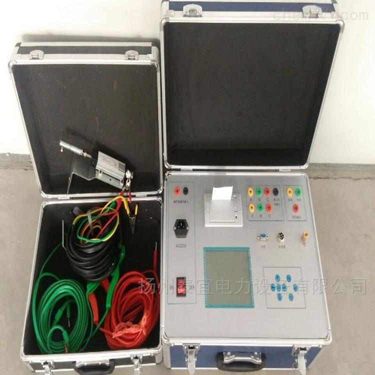 五级承试微型精密高压开关机械特性测试仪