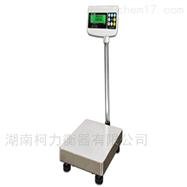 SCS150kg电子台秤工业电子秤