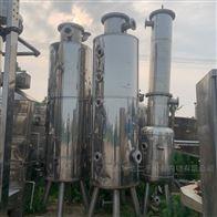 高价回收二手SJN系列多效节能蒸发器