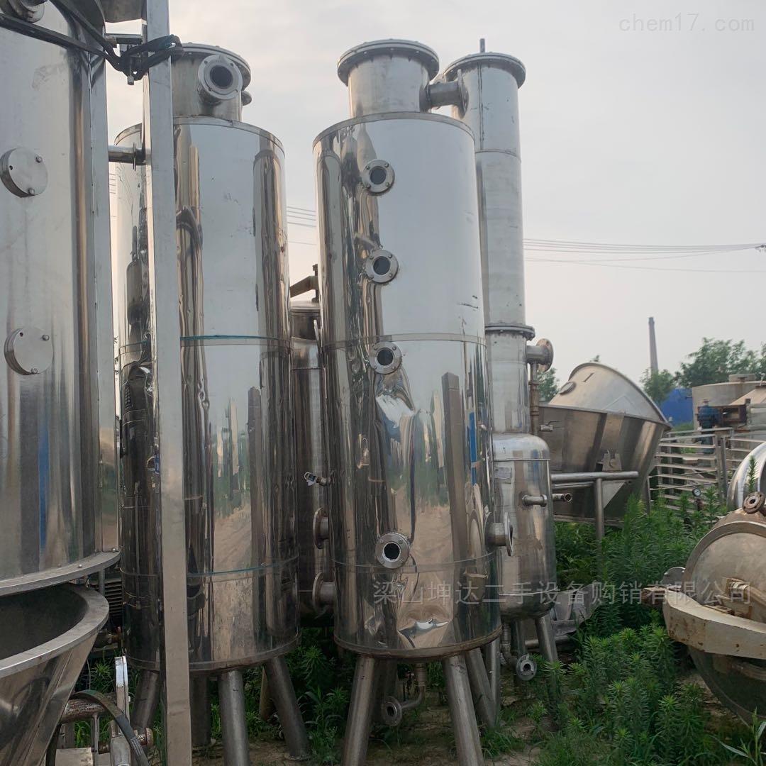 二手1吨双效节能浓缩蒸发器