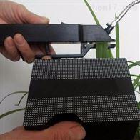 SYS-GP0901植物光谱检测仪