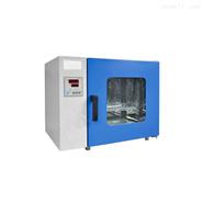 DHG-9245A加高 数显恒温干燥箱260L