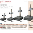 Mitutouo三豐大理石測量臺架300*250*80mm