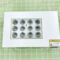 国标滴定法COD恒温加热器(COD消解仪)