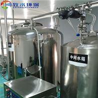 日化产品用去离子水设备