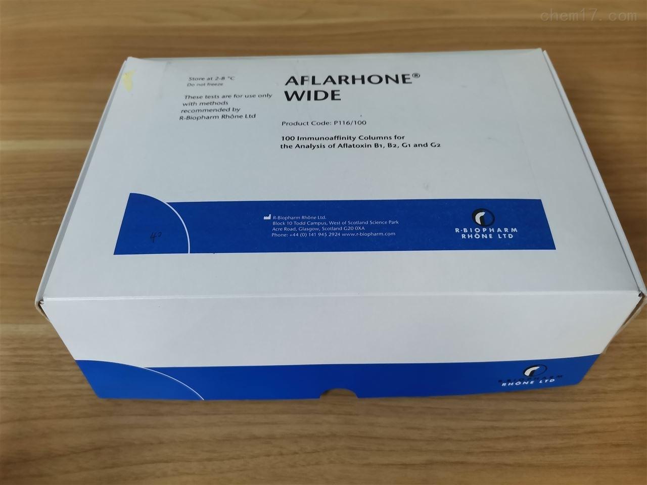 乳铁蛋白ELISA检测试剂盒