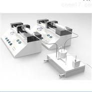 微反应乳化机