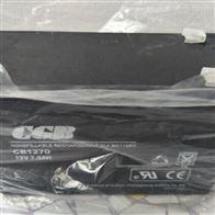 12V7.0AHCGB长光蓄电池CB1270代理