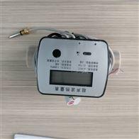 TDS-100R山东临沂市海峰超声波热量表适应工况