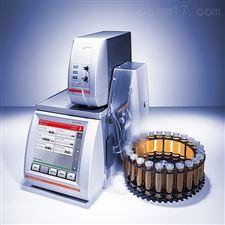 安东帕无糖饮料分析系统