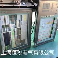 TP1200-100修复率西门子触摸屏TP1200卡在开机画面不动维修