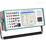 ZDKJ663C微机六相继保校验仪