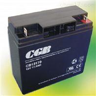 12V17AHCGB长光蓄电池CB12170原装