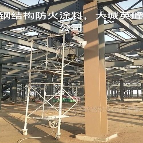 钢结构防火涂料  厂家   分类有几种