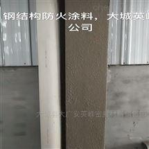 规格齐全电缆防火涂料 阻燃防火  厂家直销