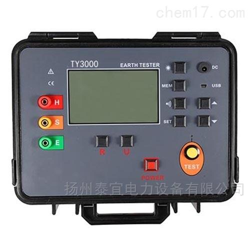 泰宜便携式接地电阻测试仪