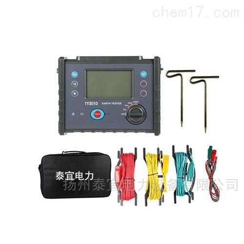 数字接地电阻测试仪厂家