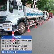 贵州省FIPP热塑成型管道修复